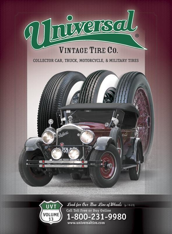 UVT Catalog 2013-cover-800px